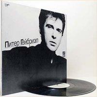 Peter Gabriel-So (Russian Vinyl)