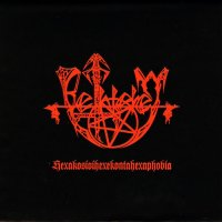 Bethlehem-Hexakosioihexekontahexaphobia (Limited Ed.)