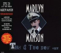Marilyn Manson-mOBSCENE / This Is The New Shit (Japanese Edition)