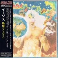 Ethos-Ardour ( Japan Edition , Re : 2009 )