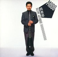 Kazumi Watanabe — Mobo Club (1984)