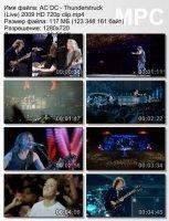 AC/DC-Thunderstruck (Live) HD 720p