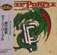 Deep Purple — The Battle Rages On [Japanese Edition] (1993)