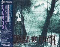 Cradle Of Filth-Dusk And Her Embrace (First japanese edition)