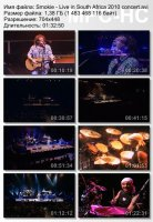 Smokie-Live in South Africa (DVDRip)