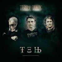 Terra Toxic — Тень (2016)