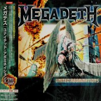 Megadeth-United Abominations (Japan Edition)
