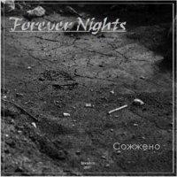 Forever Nights-Сожжено
