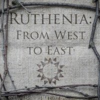 Various Artists-Ruthenia: From West To East