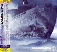Rammstein-Reise, Reise (Japanese Edition)