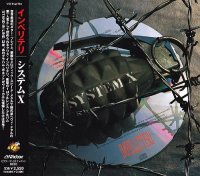 Impellitteri — System X (Japanese Edition) (2002)  Lossless