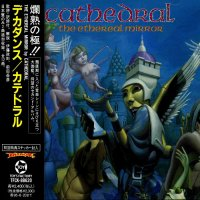 Cathedral-The Ethereal Mirror (Japanese Ed.)