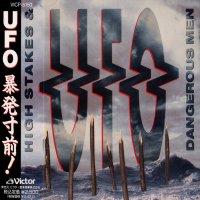 UFO-High Stakes & Dangerous Men (Japanese Ed.)