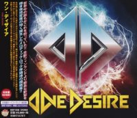 One Desire - One Desire [Japanese Edition]