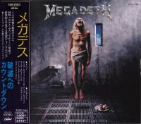 Megadeth-Countdown To Extinction (Japan)