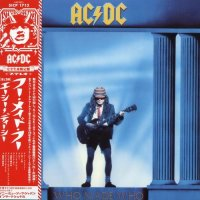 AC/DC-Who Made Who (Japanese Edition)