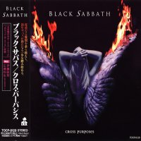 Black Sabbath-Cross Purposes (Japanese Ed.)