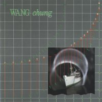 Wang Chung — Points On The Curve (1983)  Lossless