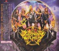 Burning Witches-Burning Witches (Japanese Edition)