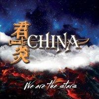 China-We Are The Stars