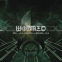 Wormed-Planisphaerium (Re-Issue 2005)