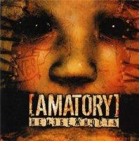 [Amatory]-Неизбежность