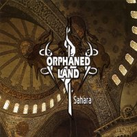 Orphaned Land-Sahara (Remastered 2002)