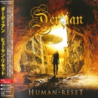 Derdian-Human Reset (Japanese Edition)
