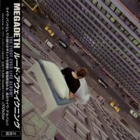Megadeth-Rude Awakening (2CD)