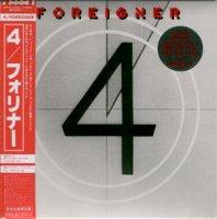 Foreigner-4 (Japan Remaster 2007)