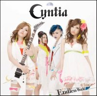 Cyntia - Endless World