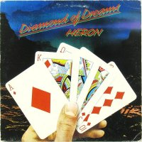 Mike Heron - Diamond Of Dreams