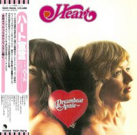 Heart-Dreamboat Annie (Japanese Edition)