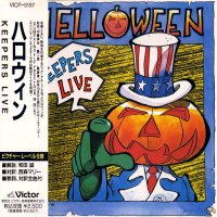 Helloween-Keepers Live (Japanese Ed.)