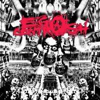 Egocentrash - Fragmente Der Kontingenz