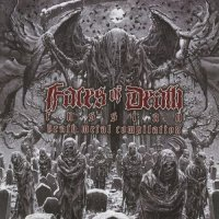 Various Artists-Faces Of Death - Russian Death Metal Compilation