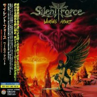 Silent Force-Worlds Apart (Japanese Ed.)