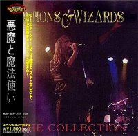 Demons & Wizards-The Collection