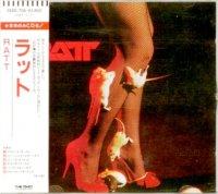 Ratt-Ratt [EP, Japan Press + Bootleg 1984]