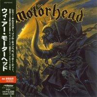 Motorhead-We Are Motörhead (Japan Ed.)