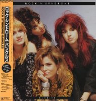 The Bangles-Rock'n'Syndrome 1982-2003 (25th Anniversary Remastered)