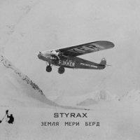 Styrax — Земля Мери Берд (2015)