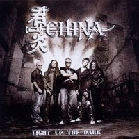 China - Light Up The Dark
