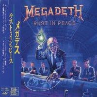 Megadeth-Rust In Peace (Japan Ed.)