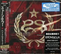 Stone Sour — Hydrograd (Japanese Edition) (2017)