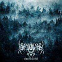 MetalBlack — Темнохвой-Океан (2014)