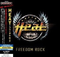 H.E.A.T-Freedom Rock (Japanese Edition)