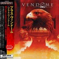 Place Vendome-Place Vendome (Japan)