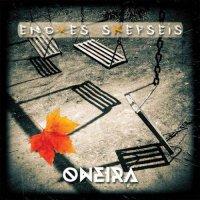 Enoxes Skepseis-Oneira