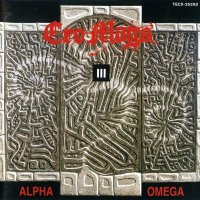 Cro-Mags-Alpha-Omega